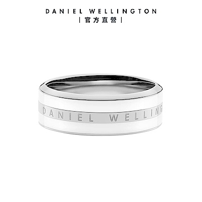 【Daniel Wellington】 官方直營 Classic Ring 時尚奢華戒指-簡約銀x白 DW戒指