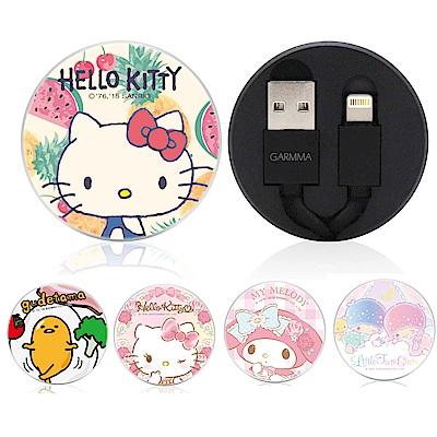 GARMMA  Hello Kitty Lightning 8pin伸縮式傳輸線