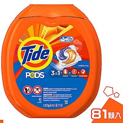 Tide 三效合一 濃縮洗衣膠球(經典原味) 81入