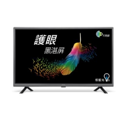 BenQ 32吋 HD低藍光顯示器+視訊盒C32-310