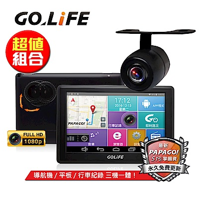 PAPAGO! GOLiFE GoPad DVR5行車導航平板 + R20倒車顯影鏡頭~急