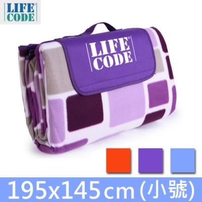 LIFECODE絨布加厚野餐墊-夾2mm海綿+覆防水鋁膜(小號195x145cm)-3色可選