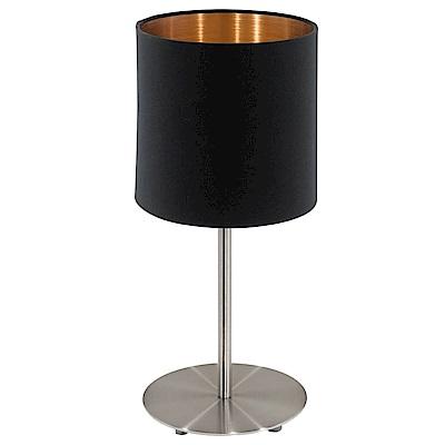 EGLO歐風燈飾 雙色布質燈罩檯燈/床頭燈(二色可選+不含燈泡)