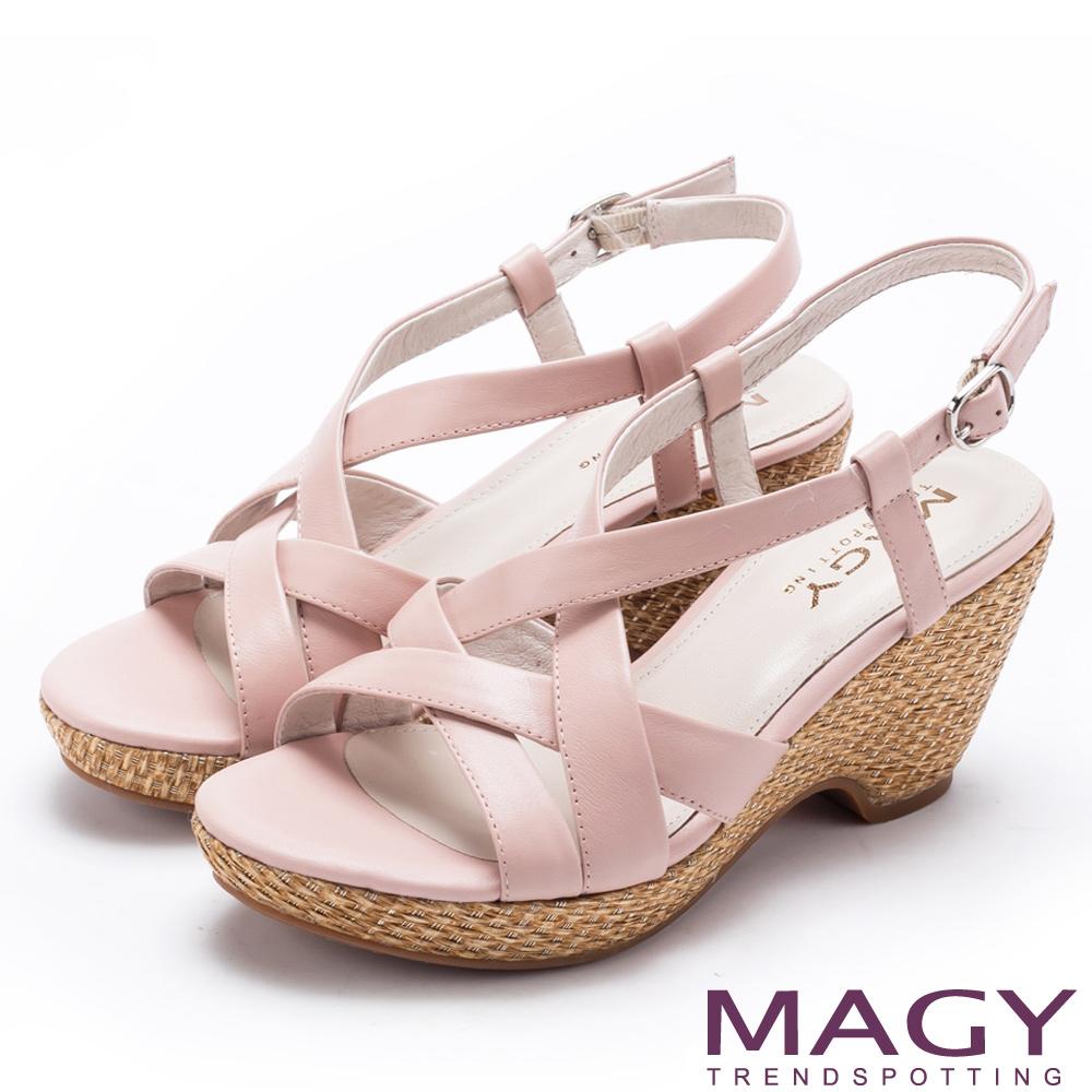 MAGY 異國風情 交錯編織麻邊楔型涼鞋-粉紅