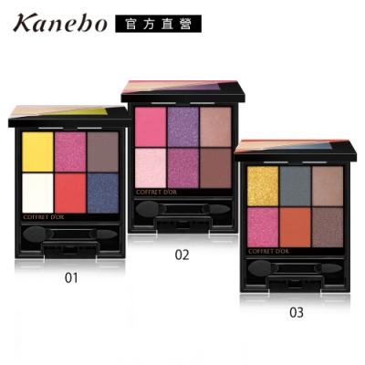 Kanebo 佳麗寶 COFFRET D OR彩繪我型眼頰彩盤5g(3色任選)
