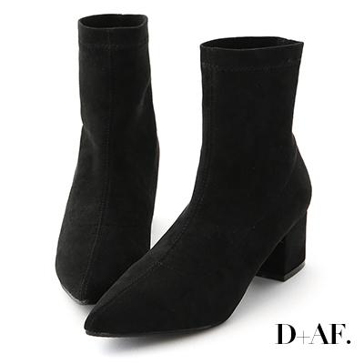 D+AF 潮流魅力.素面尖頭絨料中跟襪靴*黑