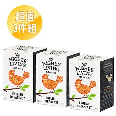 英國HIGHER LIVING 有機經典英式早餐茶包3件組(45gx3盒)