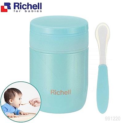 日本《Richell-利其爾》不鏽鋼真空保溫罐-薄荷