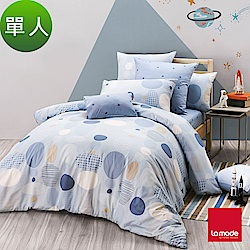 (活動)La Mode寢飾 薄荷泡泡糖環保印染100%精梳棉兩用被床包組(單人)