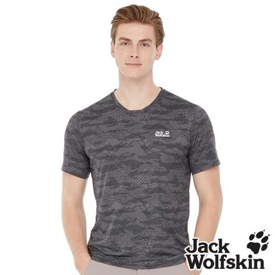 【Jack wolfskin 飛狼】男 山景印花圓領短袖排汗衣 T恤『鐵灰』