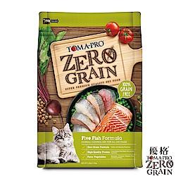 TOMA-PRO 優格 天然零穀食譜 全齡貓 化毛配方(5種魚)14磅