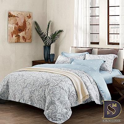 DESMOND 雙人60支天絲八件式床罩組 棉心 100%TENCEL
