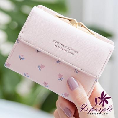 iSPurple 愛的鬱金香 三折皮革零錢短夾 粉