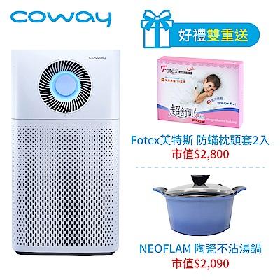 Coway綠淨力噴射循環空氣清淨機 AP-1516D 加碼送防螨枕頭套x2+24cm陶瓷不沾湯鍋
