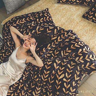 PRIMARIO 台灣製 雙人-防靜電極緻保暖法蘭絨被套/床包四件組 芯穗穗