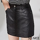 SO NICE個性簡約金屬釦短裙