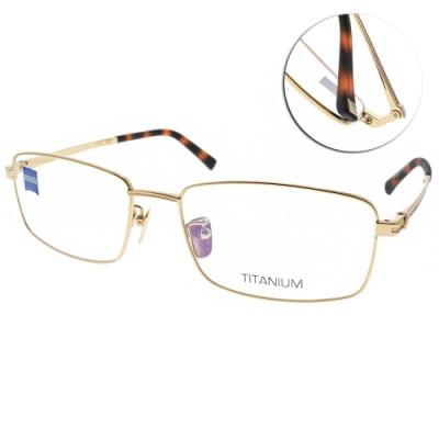 ZEISS蔡司眼鏡 β鈦材質 古典知性款/金 #ZS40004A F010