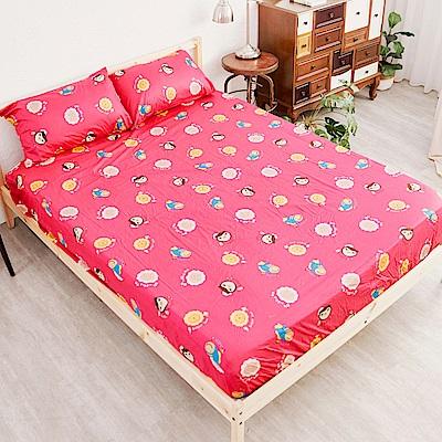 奶油獅-同樂會系列-精梳純棉床包三件組(苺果紅)-雙人5尺