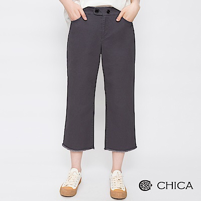 CHICA  荒漠騎士腰間雙釦設計抽鬚寬褲(2色)