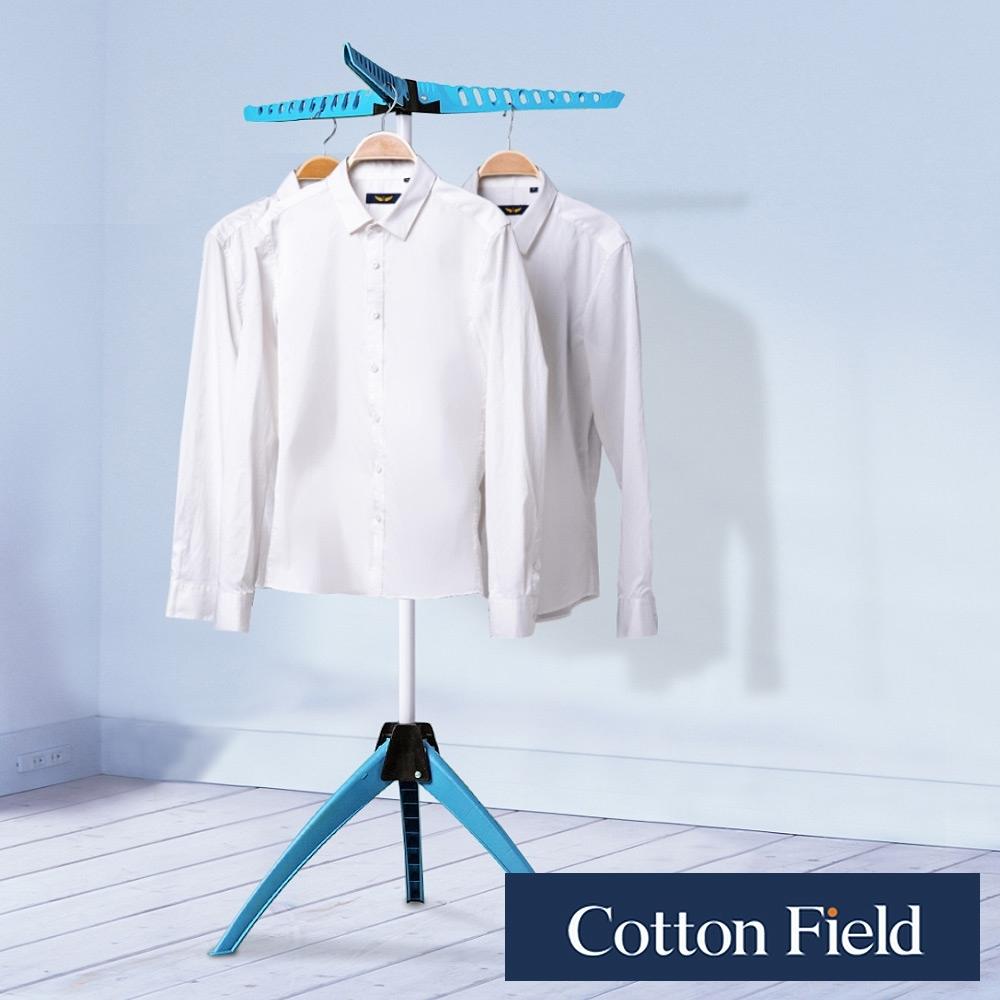 棉花田 文森 可折疊三角曬衣架-2色可選