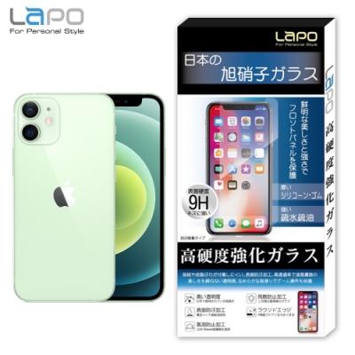 【LaPO】APPLE iPhone 12 mini 全膠滿版9H鋼化玻璃螢幕保護貼