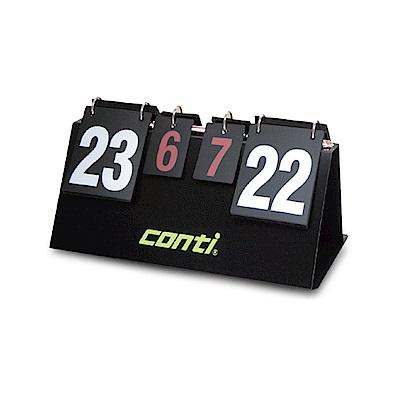 Conti 桌上型記分板 A2910
