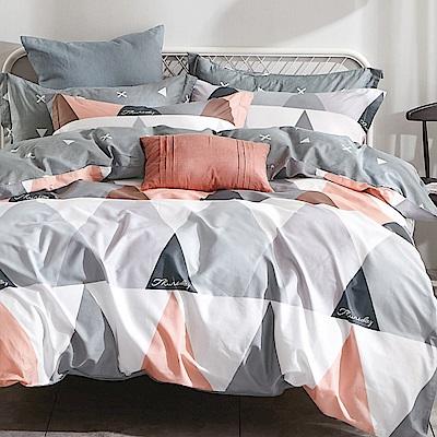 La Lune 100%40支寬幅台灣製精梳純棉雙人床包枕套三件組 北極圈