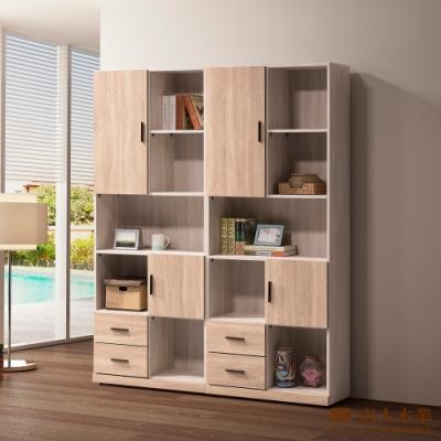 日本直人木業-ERIC原切木收納160公分書櫃