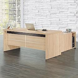 Bernice-海文主管辦公桌組合(辦公桌+側邊櫃+活動櫃)-180x80x75cm