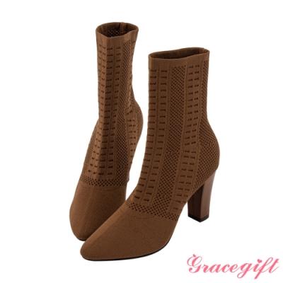 Grace gift X Rui-聯名針織素面尖頭襪靴 咖