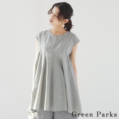 Green Parks 喇叭束腰抓褶設計上衣