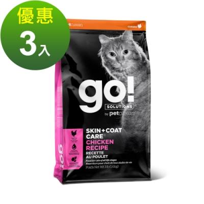 Go! 雞肉蔬果 300克 三件組 全貓 皮毛保健