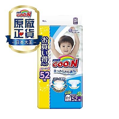 GOO.N 日本大王NHK紙尿褲-黏貼型XL 52片*3包-箱購