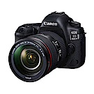 Canon 5D Mark IV 24-105mm IS II單眼相機變焦鏡組公司貨