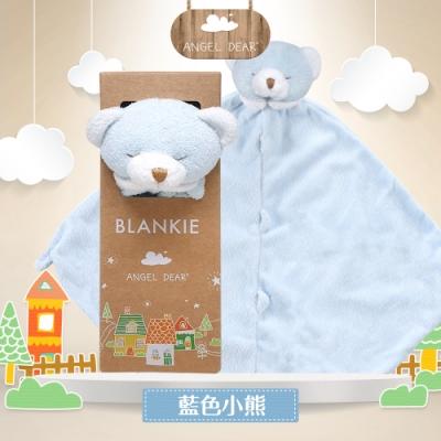 美國 Angel Dear 動物嬰兒安撫巾禮盒版 (藍色小熊)