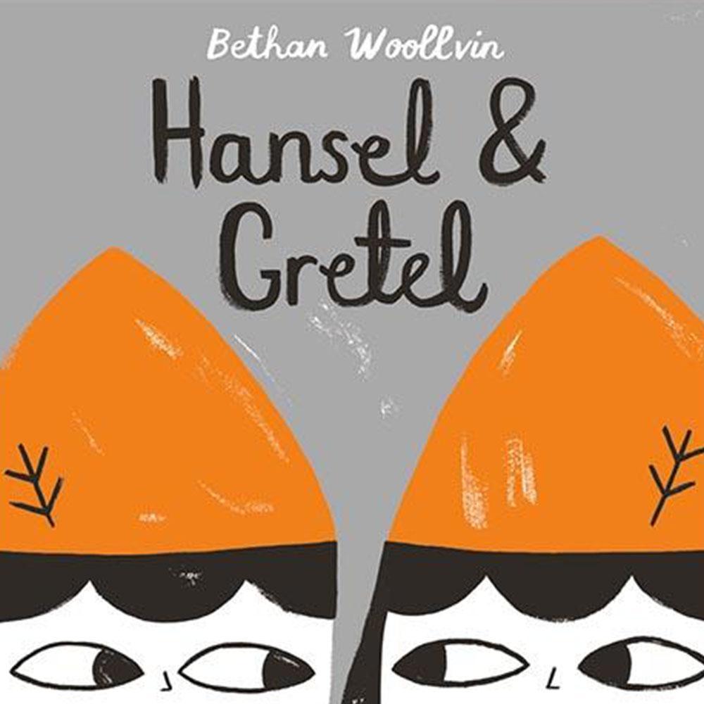 Hansel And Gretel 糖果屋精裝繪本
