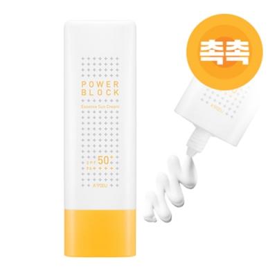 【A PIEU】強效隔離水潤精華防曬乳50ml