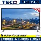 [無卡分期-12期]TECO東元55吋4K Smart液晶顯示器+視訊盒TL55U5TRE