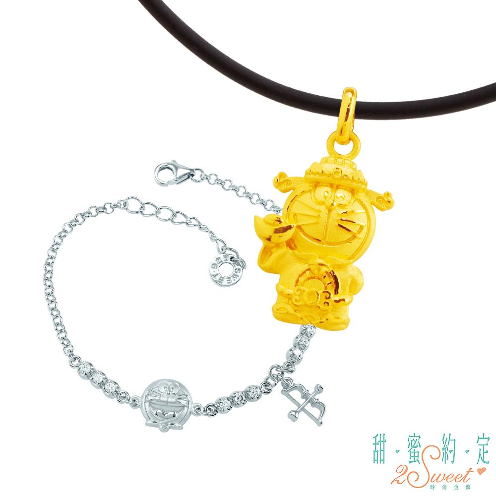 甜蜜約定 Doraemon 財神哆啦A夢黃金墜子+星光愛神純銀手鍊