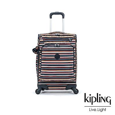 Kipling 繽紛仲夏條紋21吋登機箱-YOURI SPIN 55
