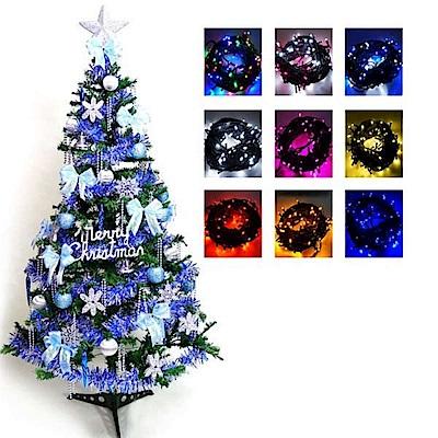摩達客 6尺一般型裝飾綠聖誕樹 (+藍銀色系配件組+100燈LED燈1串)(附控制器跳機