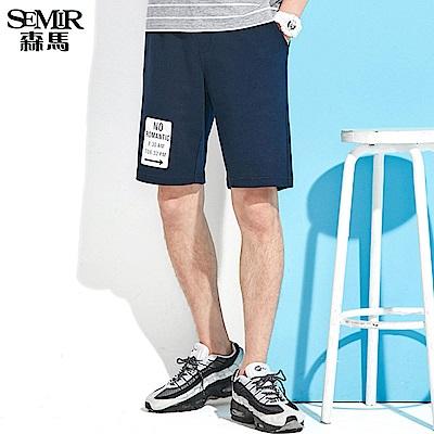 SEMIR森馬-貼布標誌造型休閒短褲-男