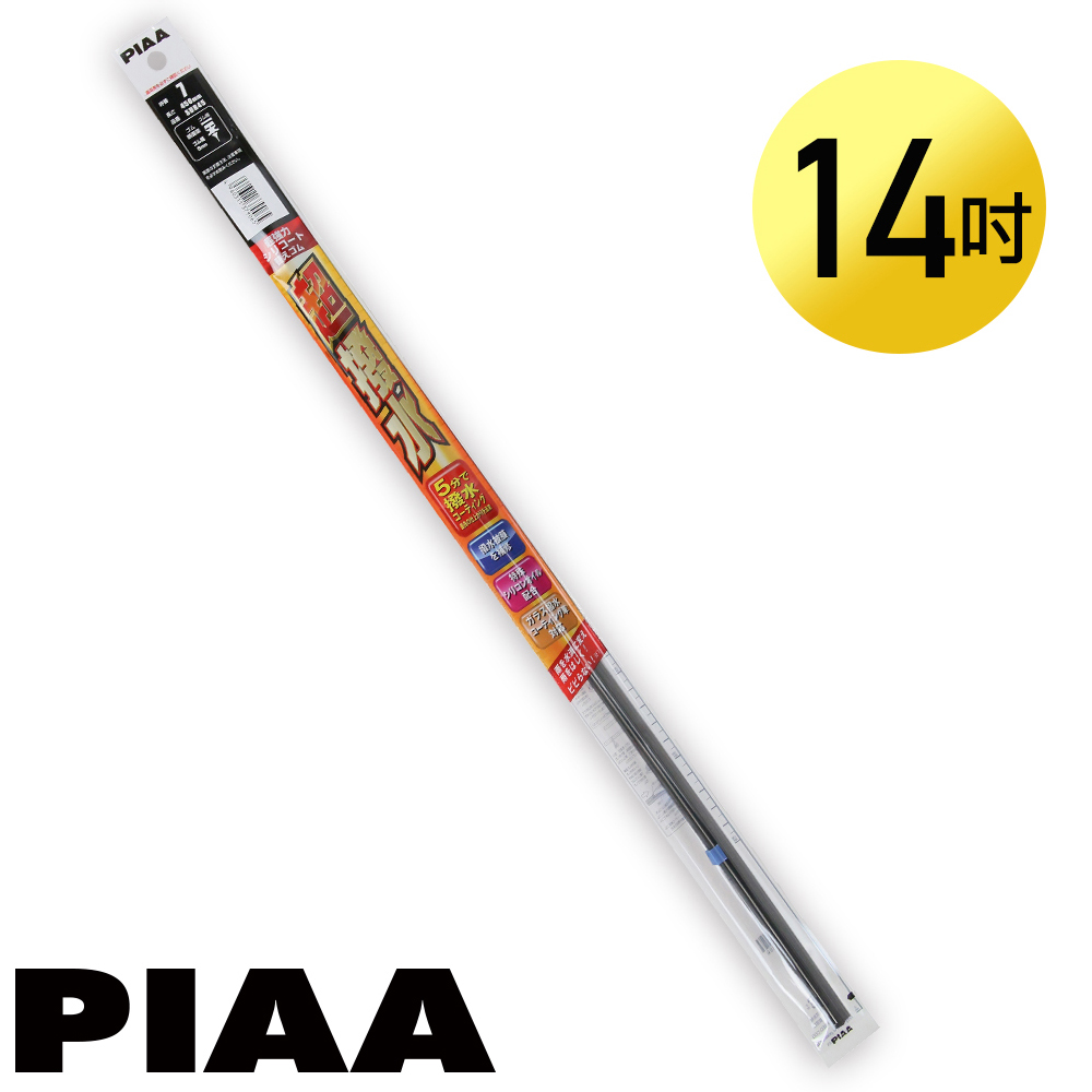 日本PIAA 硬骨/三節雨刷 14吋/350mm 超撥水替換膠條 (SUR35)