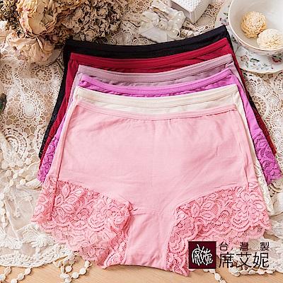 席艾妮SHIANEY 台灣製造(5件組)縲縈纖維  中腰小平口蕾絲內褲