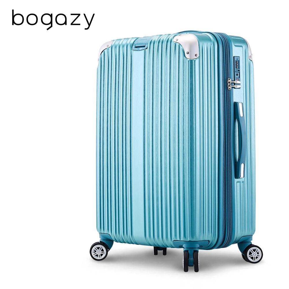Bogazy 魅惑戀曲 25吋防爆拉鍊可加大拉絲紋行李箱(冰雪藍)