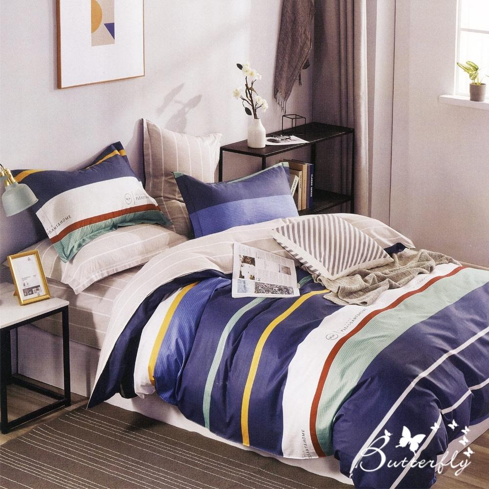 BUTTERFLY-純棉三件式枕套床包組-海云端-藍(加大)