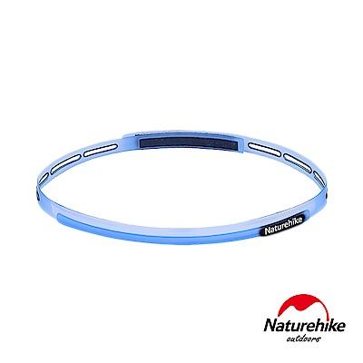Naturehike 戶外健身運動矽膠導汗帶 頭帶 藍色 - 急