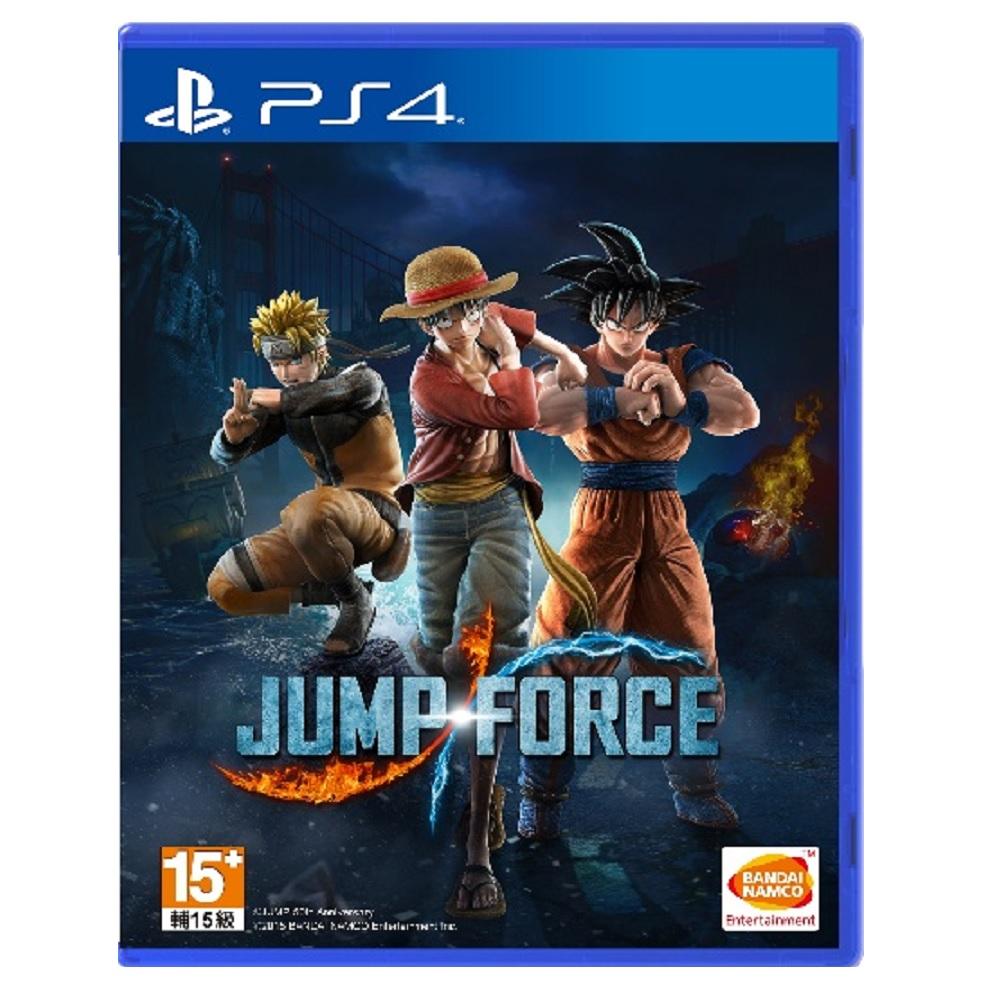 PS4 Jump Force 亞洲中文版