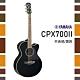 YAMAHA CPX700II /木吉他/公司貨保固/黑色 product thumbnail 1