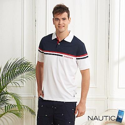 Nautica 拼接造型吸濕快乾短袖POLO衫-白色